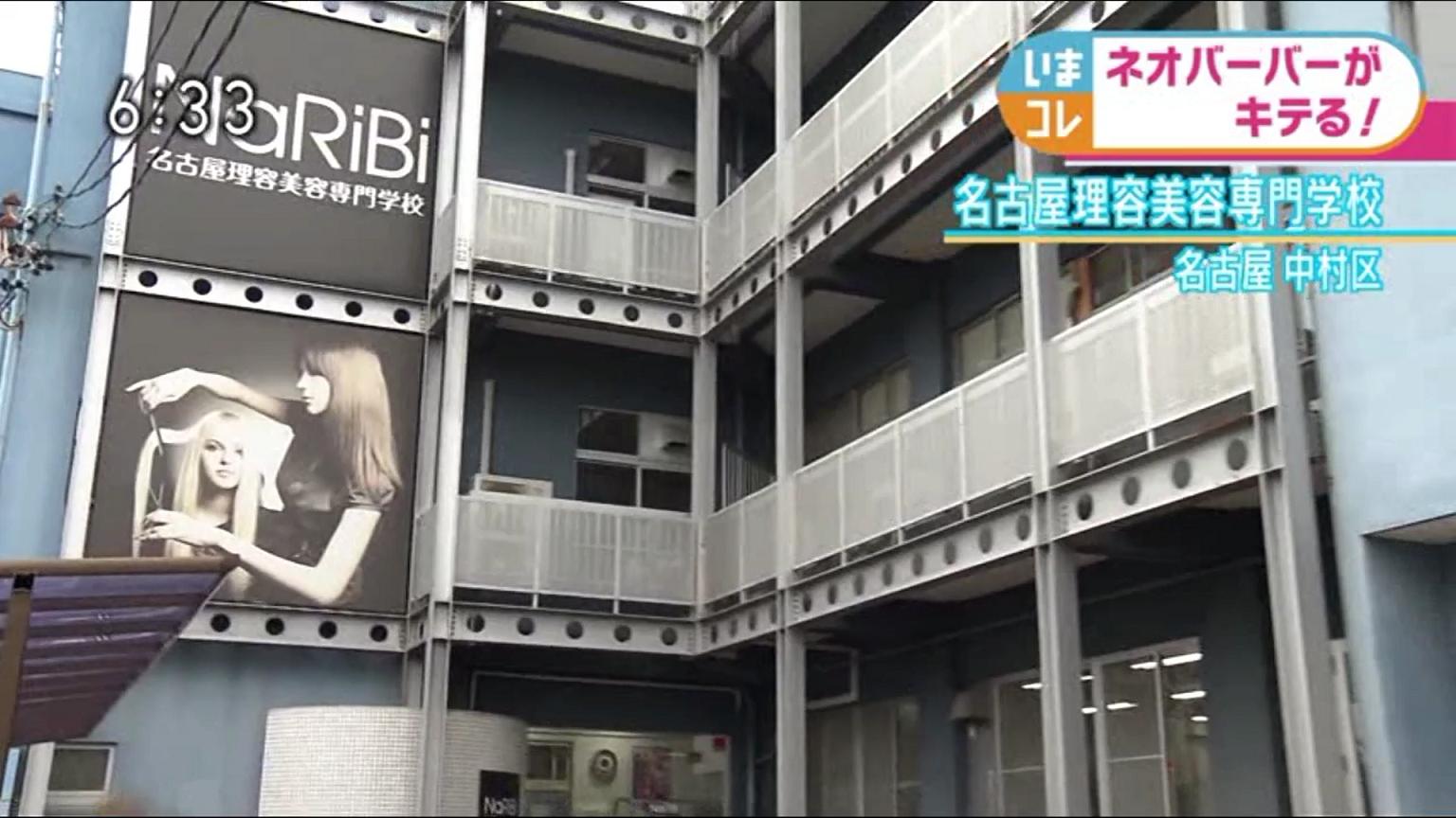 NaRiBiの理容科がNHKの取材を受けました!!